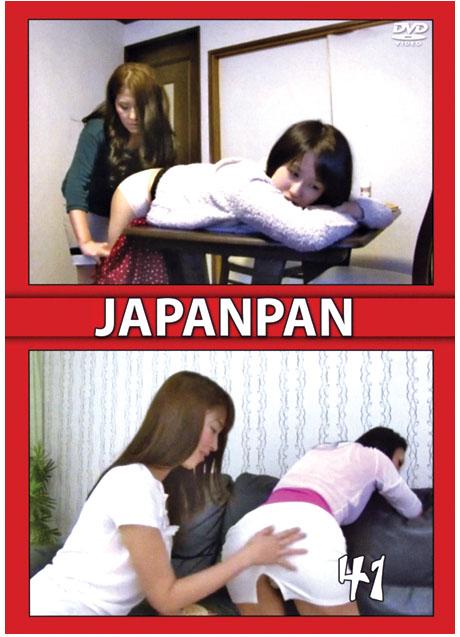 japonais fessée sexe